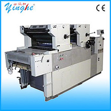 Intelligent dominant small dry offset printing machine