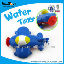 toy plane wind up toy water toy
