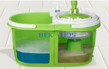 Mini Wonder Magic Cleaning Wash Floor Mop by Bekahos Alibaba Product