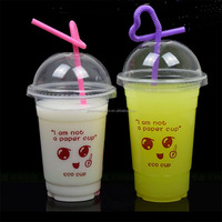 Customized design disposable food grade material plastic cup, PP material printing plastic coffee cup with tube