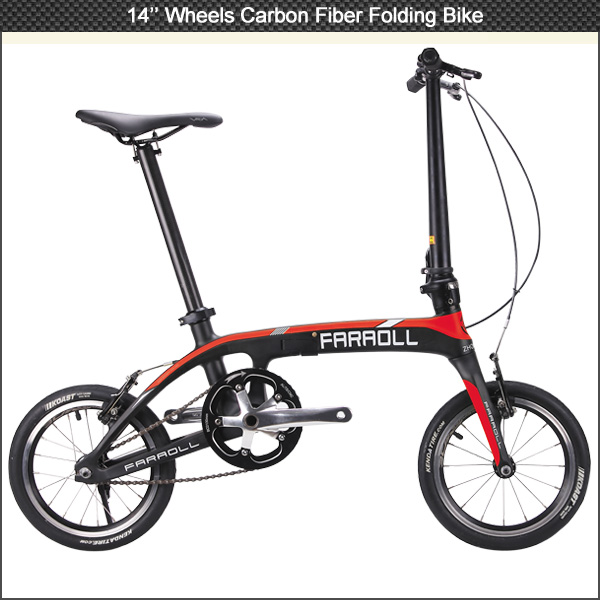 2016 New products! super light weight 6.5kg folding bike , 100% Toray full carbon fiber 14 inch folding bike for kids