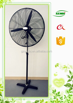 New design height adjustable cool fan industrial fan with cross base