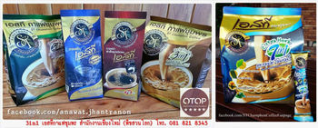 ST Chumphon Coffee
