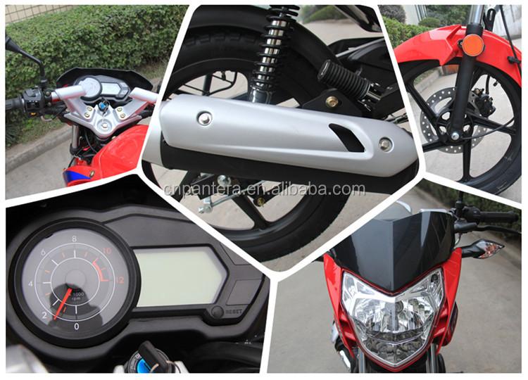 2016 Cheap Street Motorcycle Bajaj Pulsar Motocicleta 150cc (3).jpg
