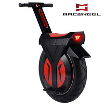 New high quality one wheel electric chariot balance scooter