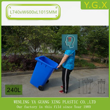 YGX-240L plastic waste paper dust bin with cover