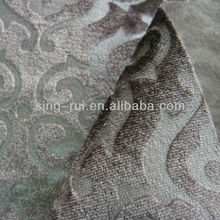 PU Leather Laminated Upholstery Fabric Sofa Textile Fabric
