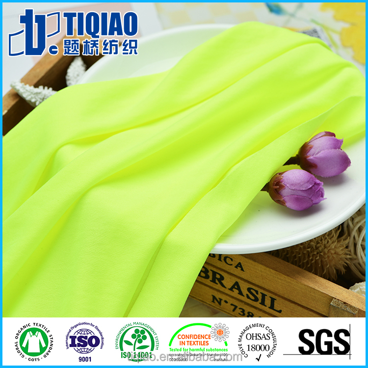 Pure polyester double face knit fabric