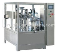 Automatic Rotary Retort Pouch Packing Machinery