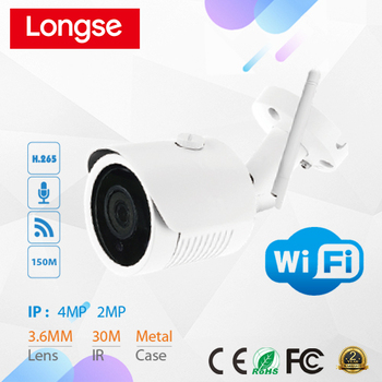 4mp ip camera, WiFi camera, night vision bullet camera, onvif camera Up to 300 meters - LBH30SS400W