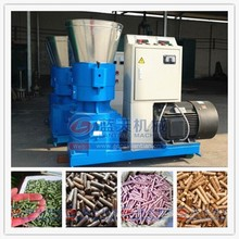 Biomass sawdust straw small feed pellet mill wood pellet machine price
