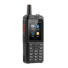 XH-9S Bluetooth GSM WCDMA WIFI IP ZELLO Android Walkie Talkie PTT <strong>Mobile</strong> <strong>Phone</strong> with SIM card 4G LTE POC TWO-WAY RADIO