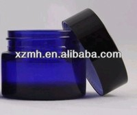 30g blue glass cosmetic jar with screw cap