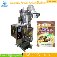 Small vertical automatic spices powder sachet packing machine DS-200C