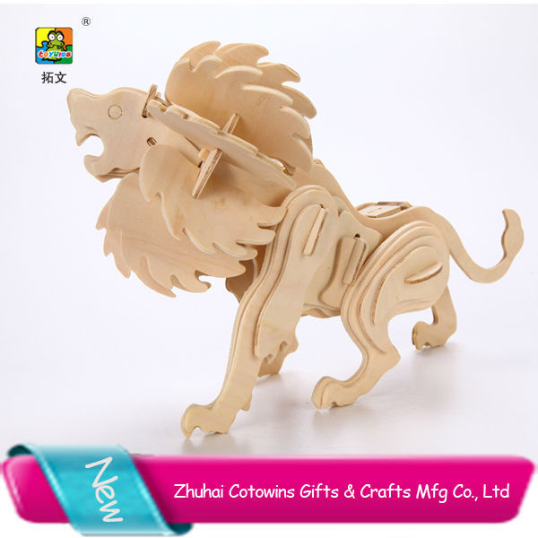 Cotowins puzzle game giveaway 2014 best selling wood craft cheap wholesale sutffed lion toys
