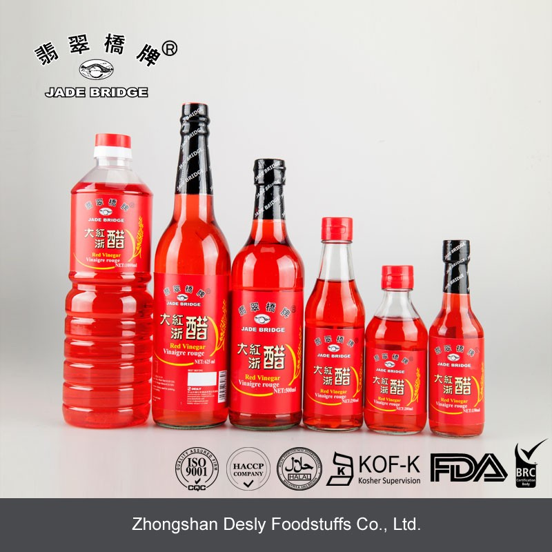 Chinese red rice vinegar dressing mini size
