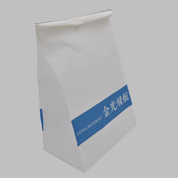 2017no print customized waterproof Square bottom sickness paper bag