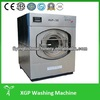 10kg to 300kg Heavy duty washing machine for sale