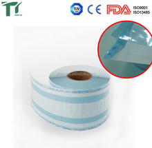 Medical Hearing aid equipment package heat-sealing gusseted reel Roll