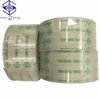 Iran/Egypt/French/Iraq/Africa carton tape
