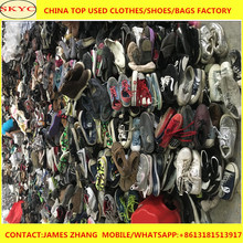 Bundle used shoes in 25kg sacks for sale,wholesale used shoes