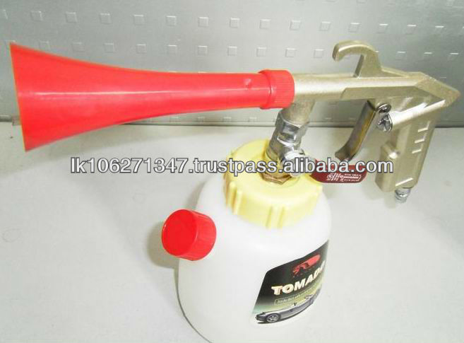 1L car air cleaning gun