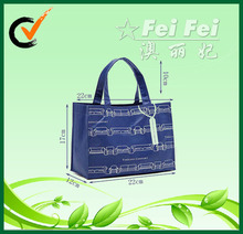 2014 spring & summer 600D polyester shopping tote bag