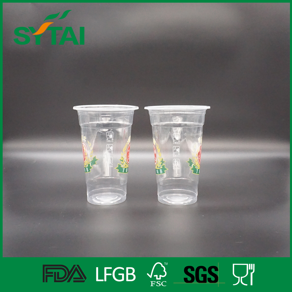 Factory wholesale disposable small plastic cups