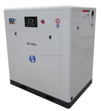 JF-50A Screw Air Compressor 37KW 1.0MPa AC air compressor, air compressor screw type