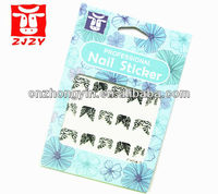 Personalized new nail stickers (ZY7-5158)