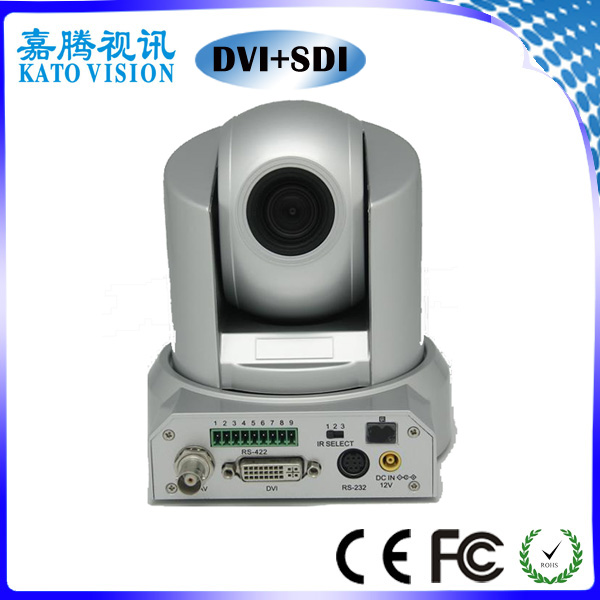 Professional Education Training system usb 2.0 uvc pc camera