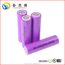 wholesale zhuoneng battery 3.7V 2000mah good quality 18650 tesla battery