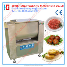 100L Good Quality Industrial Meat Processing Equipment/Mixer Machine