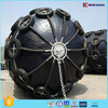 marine rubber fender for boat marine rubber fender / Yokohama Type Pneumatic Marine Rubber Fender for Indonesia