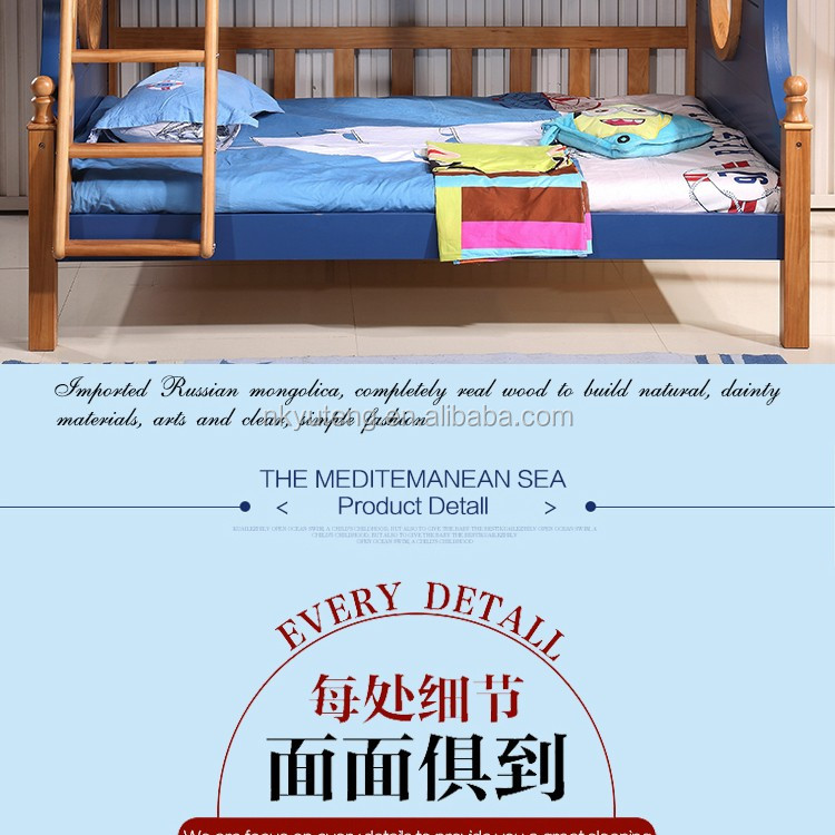Professional Manufacturer Cheap Wood Frame Bunk Bed Prices