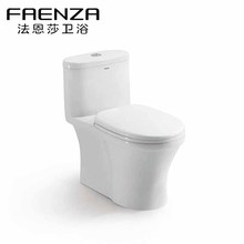 Siphonic Washdown One Piece Toilet With Water Tank