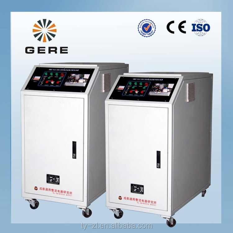 dc 110v Titanium Alloy Anodizing Power Supply