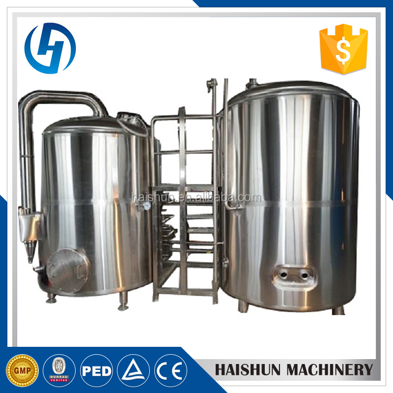 Advanced Production Technology restaurant beer brewing equipment