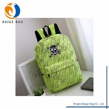 Light Color 600D Cute Cartoon Boy School Bag