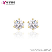 23752-xuping fashion jewelry 14k gold white synthetic CZ stone fancy stud earrings
