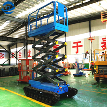 6m height Electric Track Crawler Scissor Lift/hydraulic lift platform for sale
