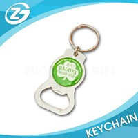 Promotional Metal Key Chain Bottle Opener with Epoxy