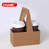 Custom made paper coffee cup carrier with handle