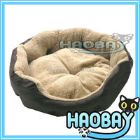 High Quality Pet Dog Cat Bed