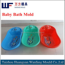 oem custom cheap plastic baby bath tub injection mould/baby bath tub mould for sale