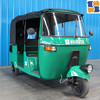 2015 gasoline auto taxi passenger tricycle three wheel bajaj for Bangladesh, India,Afirca market for sale