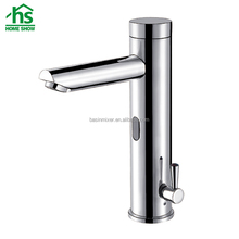 high quality public using hot and cold water automatic sensor wash basin mixer