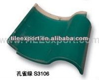 S3106 Green Clay Spanish Glazed Roof Tile
