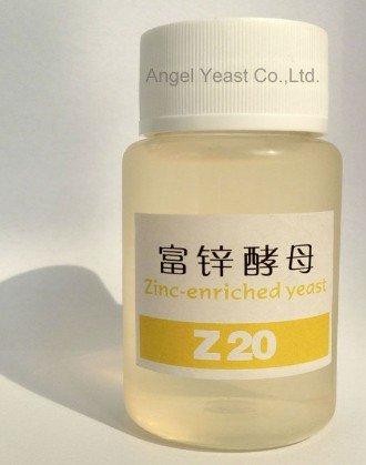 Angel Zinc-enriched yeast extract for skin care Z20-- Acne removing expert