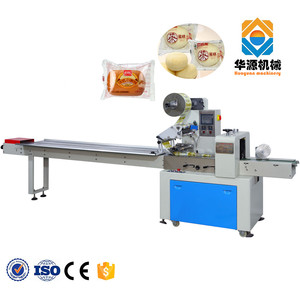 KD-260Automatic mini flow pack Coconut chocolate cookies packaging machine biscuit pile packing machine
